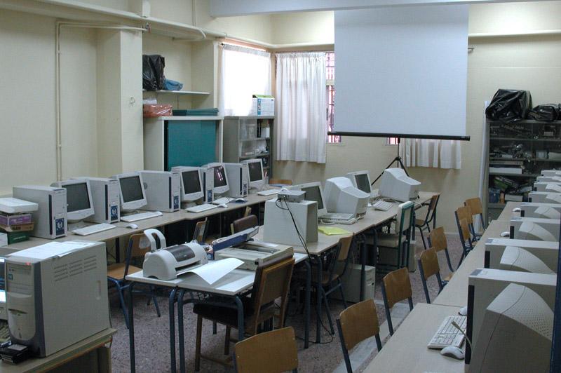 Τεχνολογίας αίθουσα πληροφορικής